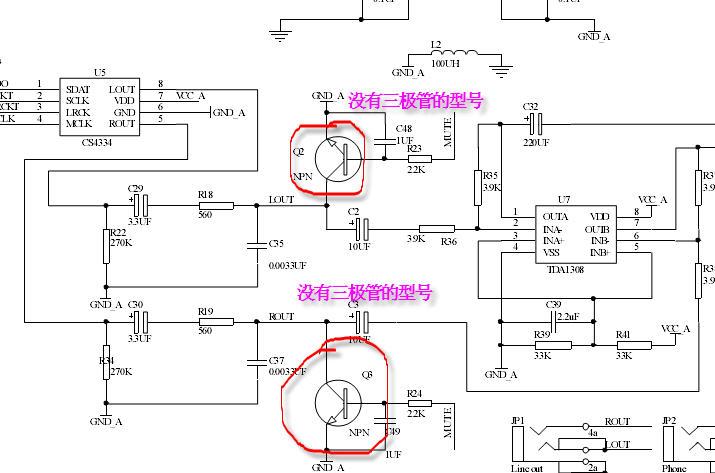 usb2.0 hdd mp3 player的电路图有问题